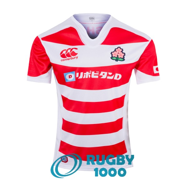 maillot rugby RWC japon domicile 2019