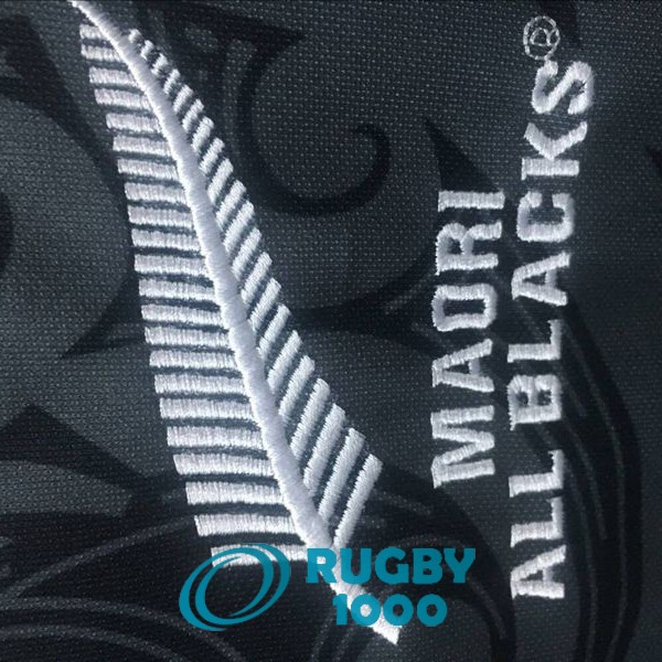 maillot rugby all blacks domicile 2016-2017