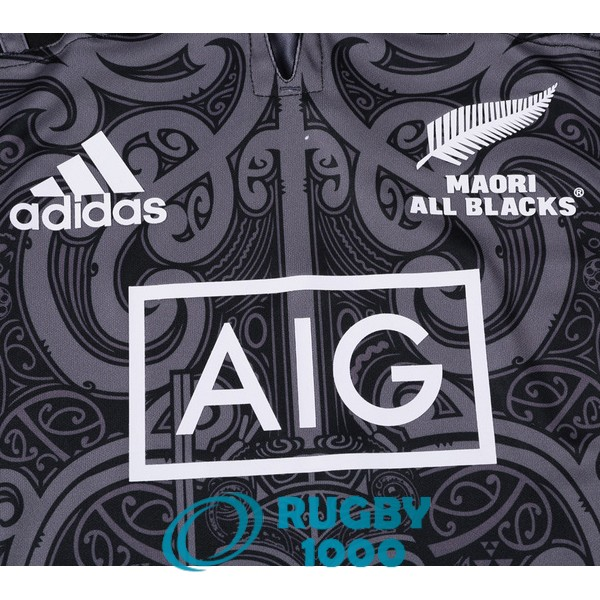 maillot rugby all blacks edition special territoire 2017